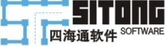 漳州市四海通软件技术有限公司1-漳州正版管家婆软件总代理