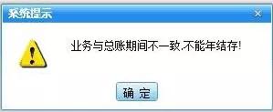 漳州正版管家婆软件总代理
